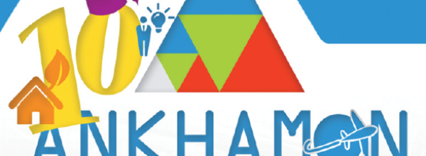 10ème Anniversaire de l'Association ANKHAMON