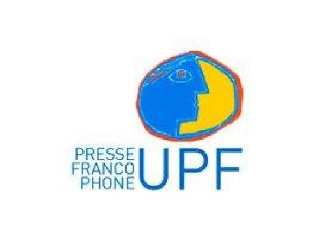 LE DISCRÉDIT DES JOURNALISTES: PETIT DÉJEUNER-DÉBAT ORGANISE par l'UPF (JMTV+)