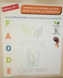 3ème EDITION DU  FAODE 2019 à PARIS