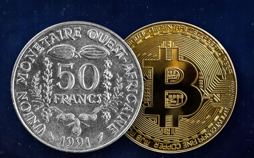 Réforme du Franc CFA : et si Bitcoin changeait la donne ?